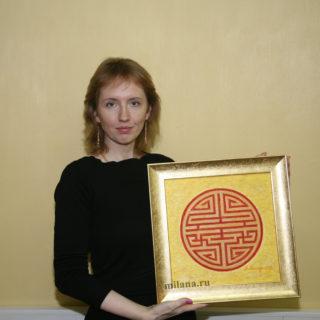 Милана Минаева. Картина Фэн Шуй - символ Долголетия и Удачи