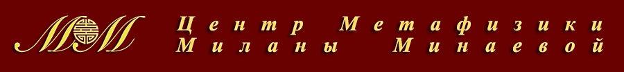 Milana.ru