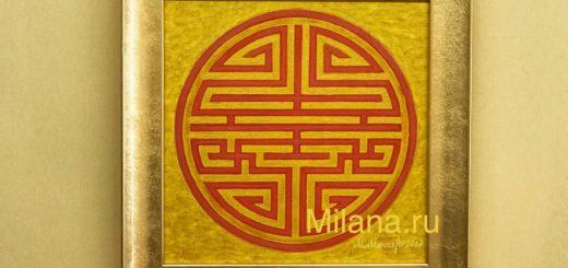 Картина Фэн Шуй - символ Долголетия и Удачи