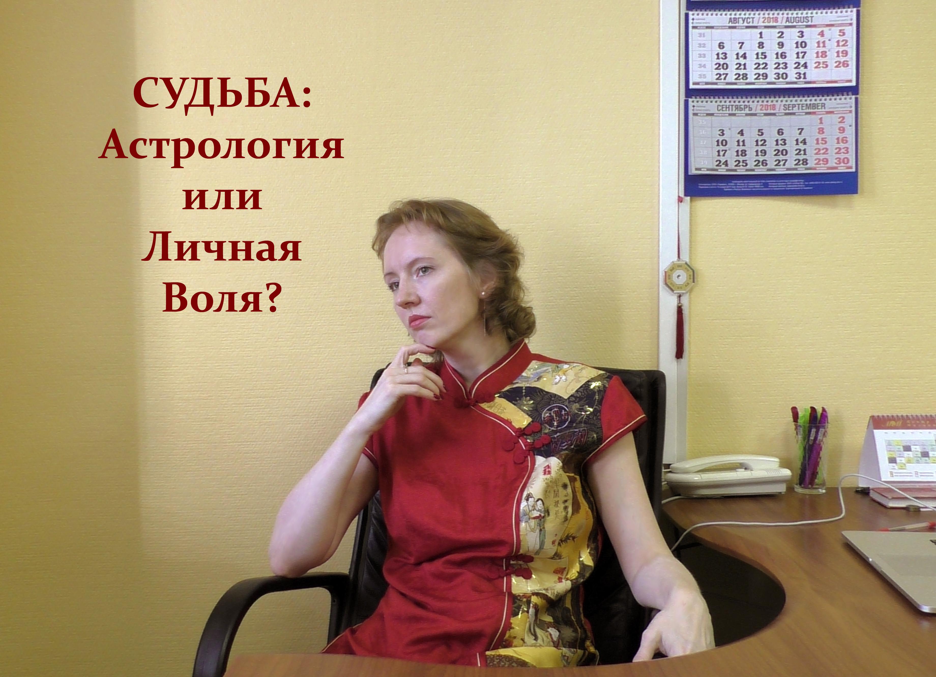 Милана Минаева - Астрология - Milana.Ru