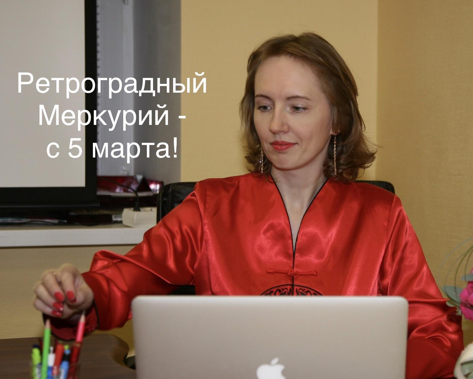 Милана Минаева - Milana.Ru