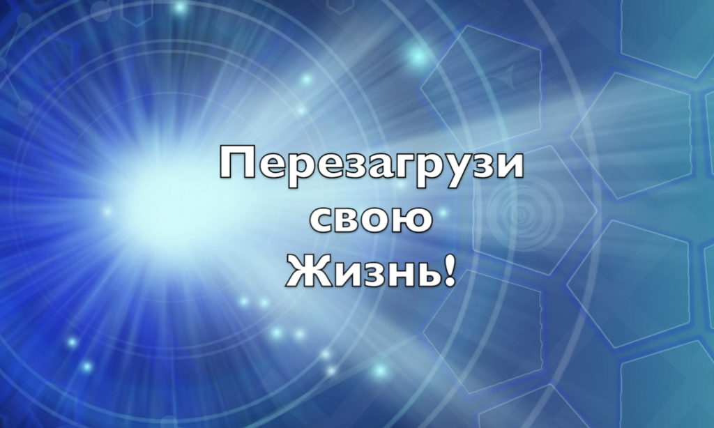 Милана Минаева - перезагрузка - Milana.Ru