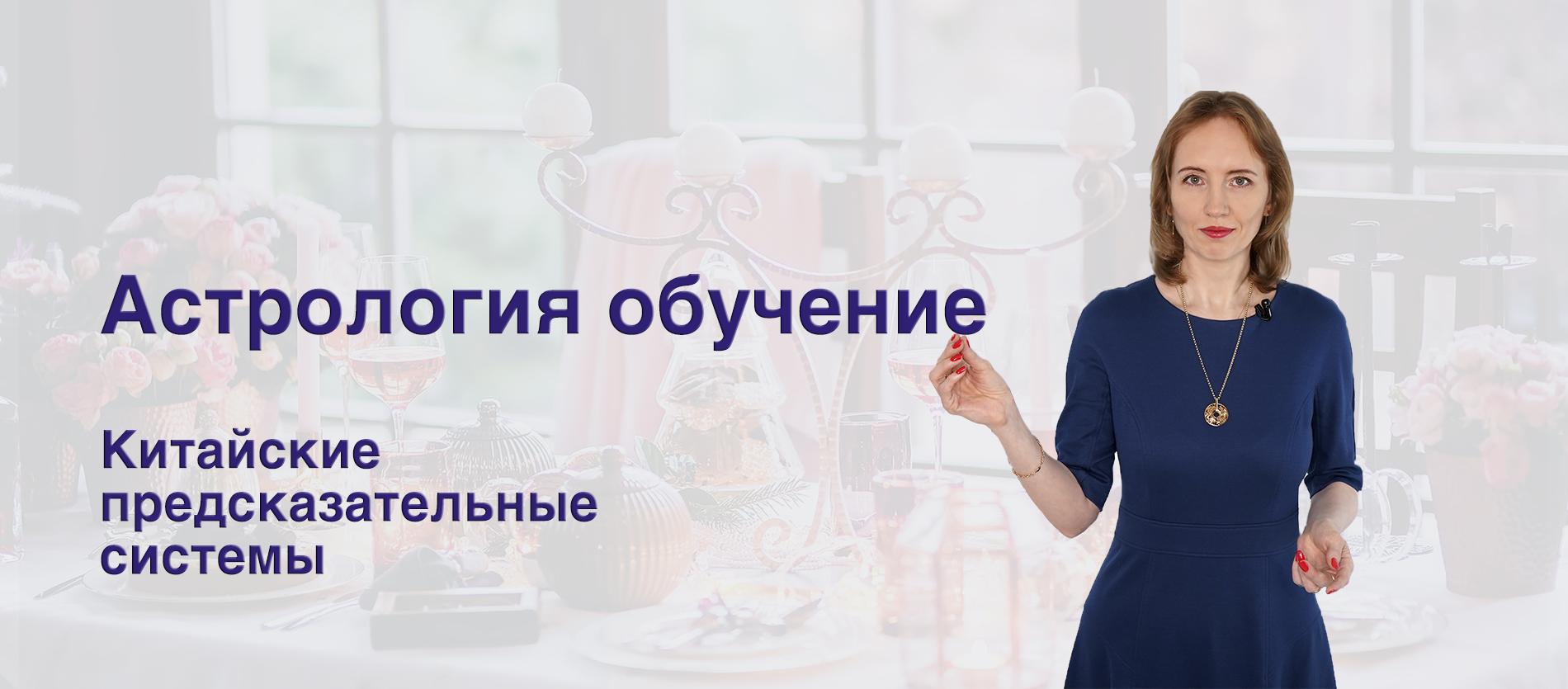МиланаМинаева-БлижайшееБудущее