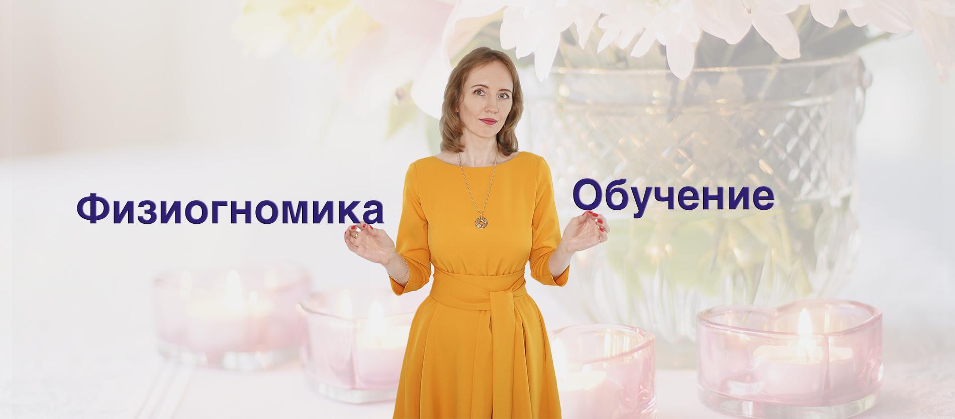 МиланаМинаева-предсказание