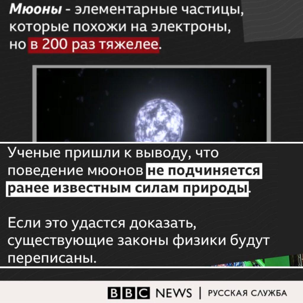 5 сил природы - новости науки - Milana.Ru