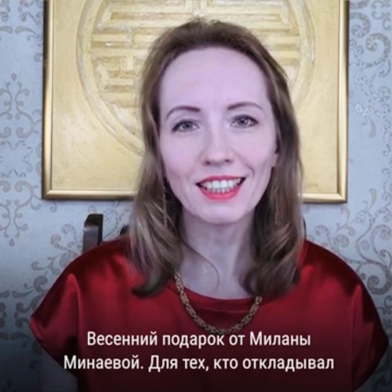 Милана Минаева - о свадьбах. Milana.Ru