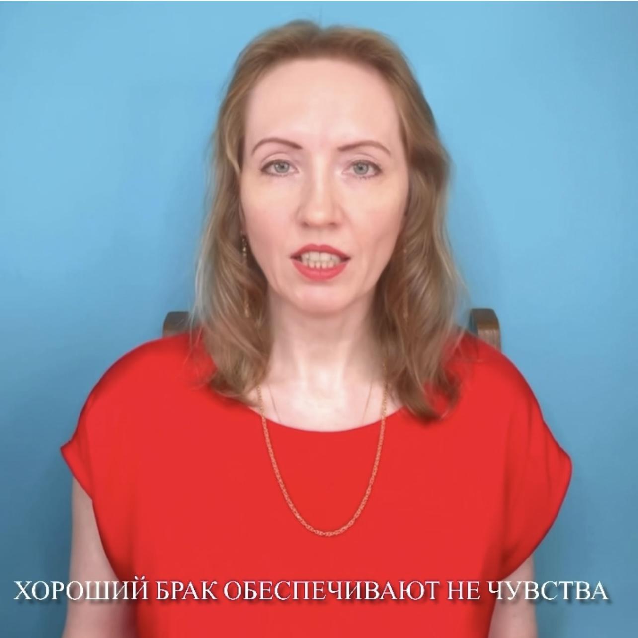 Милана Минаева - влияние энергий на брак - Milana.Ru
