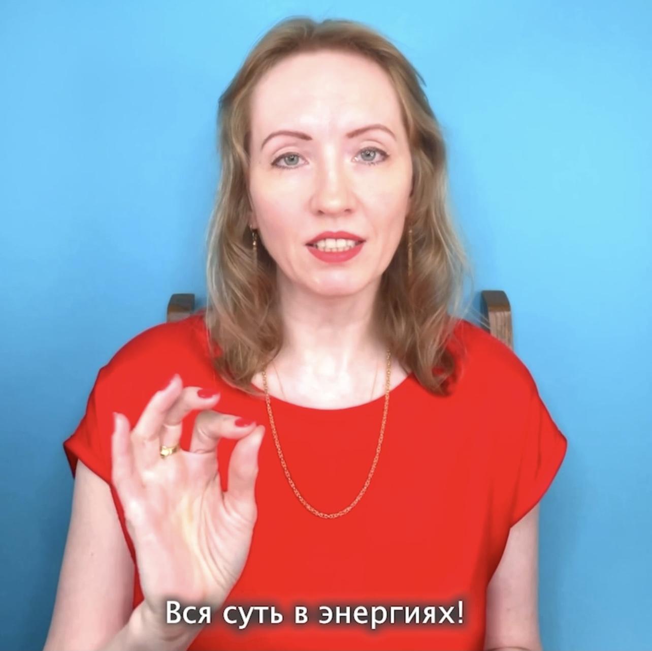 Милана Минаева - энергии астрологии - Milana.Ru