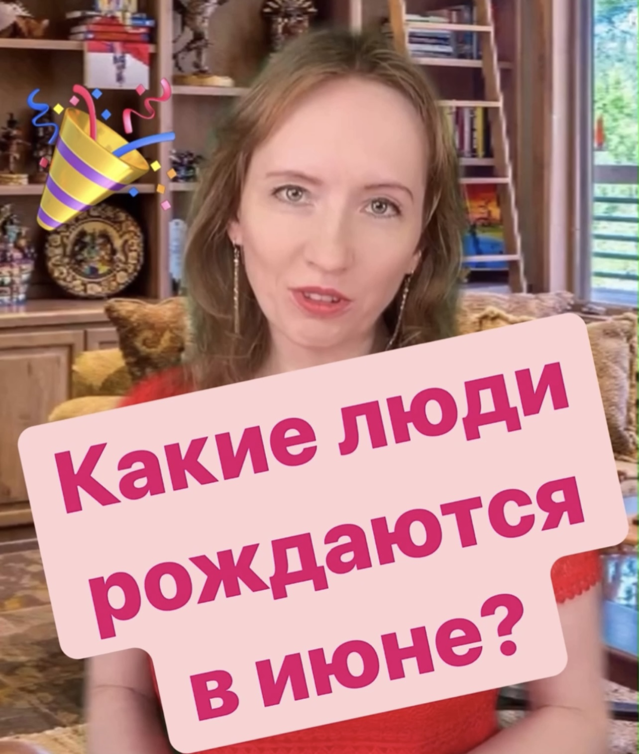 Астрология с Миланой Минаевой - Milana.Ru