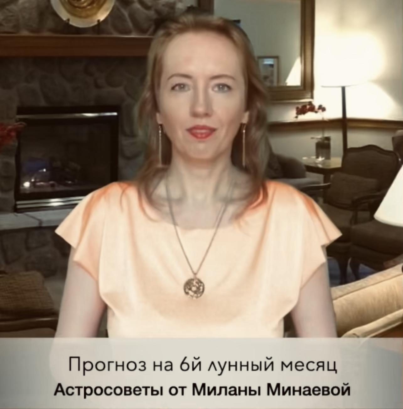 Астропрогноз лунный календарь - Milana.Ru