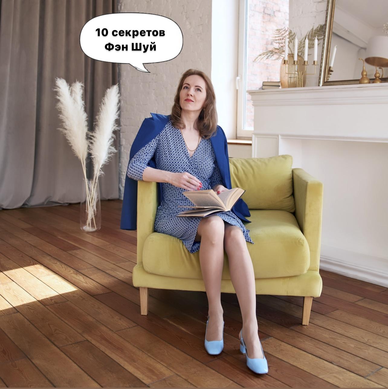 """Книга """"10 секретов Фэн Шуй"""" - Milana.Ru"""