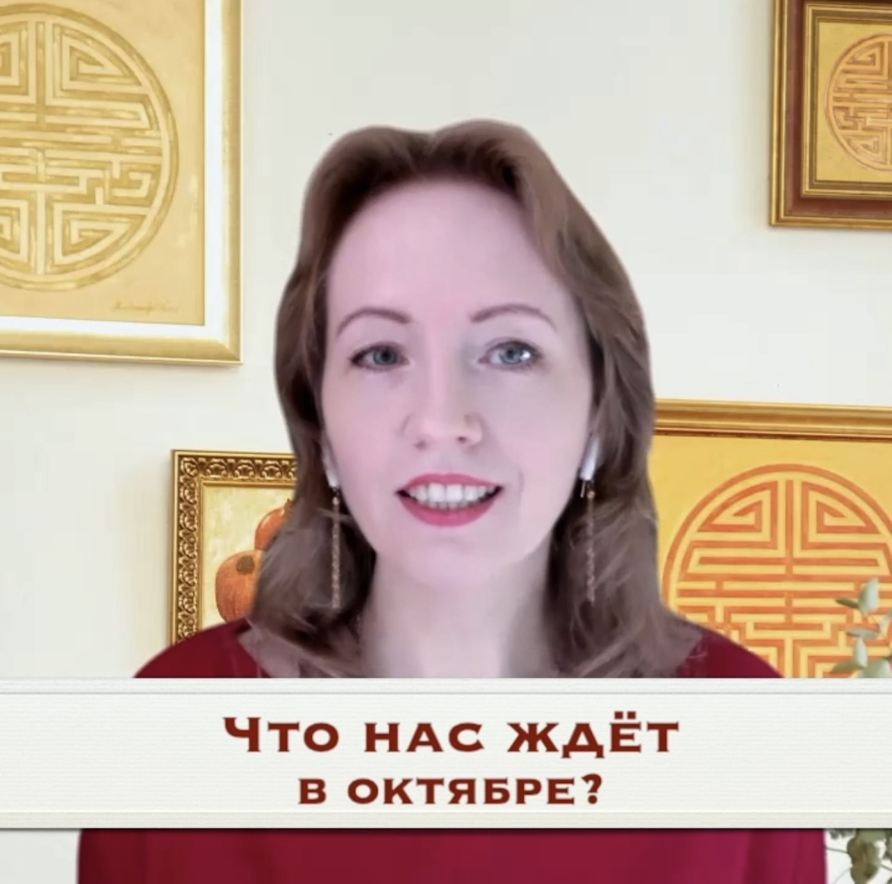 Астропрогноз на 9 лунный месяц • Milana.Ru
